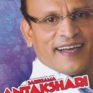 Saregama Antakshari With Annu Kapoor Hindi Audio CD 5 Disc Set(Bollywood/Music)