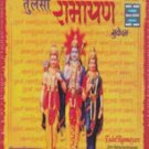 Tulsi Ramayan Hindi CD 5 Disc Set  (Devotional/Religious/Mythological)