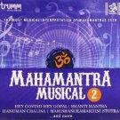 Mahamantra Musical Hindi CD Vol2 (Devotional/Religious/Mythological/Educational)