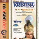 Shri Krishna Hindi Complete DVD Set(Devotional/Hindi/Tvseries/Mythological)