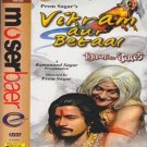 Vikram Aur Betaal Hindi 4 DVD Set (Indian TV Serial) (Bollywood Kids film DVDs)
