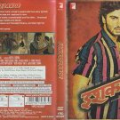 Ishaqzaade Hindi DVD(Bollywood/Film) *ing Arjun Kapoor, Parineeti Chopra