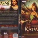 Kahaani Hindi DVD(Bollywood/Film) *ing Vidya Balan, Parambrata Chatterjee