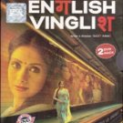 English Vinglish Hindi DVD (Bollywood/Film/Cinema)