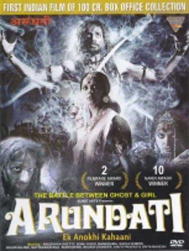 Arundhathi Ek Anokhi Kahaani Hindi DVD *ingAnushka,Sonu(Bollywood/2014/Film)