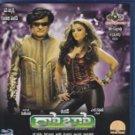 Robo Telugu Blu Ray (Robot / Endhiran )(Rajnikanth)