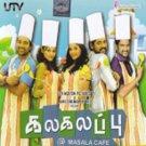 Kalakalappu Tamil Blu Ray Starring:Vimal, Shiva, Anjali, Oviya, Santhanam(2014)