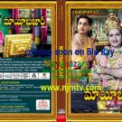 Maya Bazar Color Telugu Blu Ray Starring NTR, SVR, Savitri