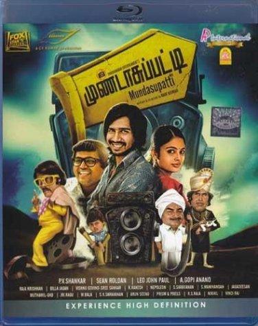 Mundasupatti Tamil Blu ray (Vishnu Vishal, Nandita, Kaali Venkat)(Drama/2014)