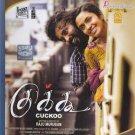 Cuckoo Tamil Blu ray (Dinesh, Malavika Nair, Murugadoss, Somasundar)(Drama/2014)