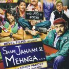 Saare Jahaan Se Mehnga Hindi DVD (Bollywood/ 2015/ Movie)