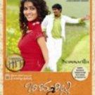 BOMMARILLU (SIDDHARTH, GENELIA) - TELUGU INDIAN DVD