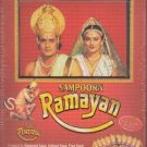 Sampoorn Ramayan  by Ram Anand Sagar (Restored and Digitized Version 20 DVD Set)