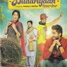 Dildariyaan Punjabi DVD