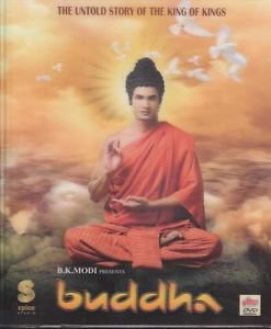 Buddhaa-Rajaon Ka Raja Complete Hindi DVD Set TV Series (Buddha/Budhaa/Budha)