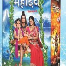 Devon Ke Dev Mahadev Hindi DVD Set 2 (Season 2) (TV Serial) Indian Devotional