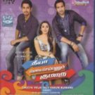 Theeya Velai Seiyyanum Kumaru Tamil Bluray Stg:Siddharth Santhanam,Hansika