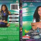 Ala Modalaindi Telugu Blu Ray Movie Stg: Nani, Nithya Menon (Indian Cinema)