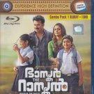 Bhaskar The Rascal Malayalam Blu ray - Stg: Mammootty, Nayantara, J.D Chakravart