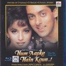 Hum Aapke Hain Koun Hindi Blu-ray - Salman Khan, Madhuri Dixit (Indian Film)