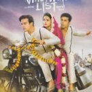 Vaisakhi List Punjabi DVD 2016 - Jimmy Shergill