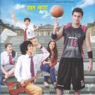 Timeout Hindi DVD