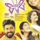 Premam Malayalam DVD (2015/ Indian Movies (Stg: Niving Pauly, Sai Pallavi)