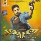 Anjaan Tamil Blu Ray Stg:Suriya, Samantha, Vidyut Jamwal
