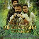 Lord Livingstone 7000 Kandi Malayalam DVD (The Best Mollywood Movies )