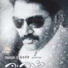 Eeram Tamil DVD Stg:  Aadhi, and Sindhu Menon, Indian Tamil Movie