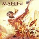 Manjhi Hindi DVD