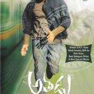 ATHADU (MAHESH BABU, TRISHA) - TELUGU INDIAN MOVIE DVD