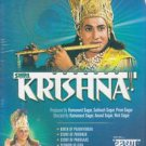 Shri Krishna By Ramanand Sagar Restored and Digitized Version Set 2(Epi 111-221)