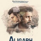 Aligarh Hindi DVD