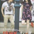 Ishk Actually Hindi DVD (Indian Hindi Filim)