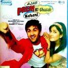 Ajab prem ki gazab kahani Hindi Blu Ray Stg: Ranbeer Kapoor, Katrina Kaif