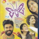 Premam Malayalam Blu ray (2015/ Indian Movies (Stg: Niving Pauly, Sai Pallavi)