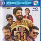 Top 55 Unplugged Volume 2 Malayalam Blu ray Songs