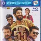 Top 55 Unplugged Volume 2 Malayalam Blu ray Songs