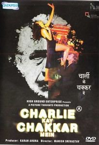 Charlie Kay Chakkar Mein Hindi DVD stg: Naseeruddin shah- Bollywood Indian filim