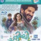 Charlie Malayalam Blu Ray - Dulquer Salmaan, Parvathy (2015) Dir: Martin Prakkat