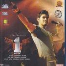 1 Nenokkadine Telugu Blu Ray - Mahesh Babu