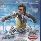 Lingaa Tamil/Telugu Blu Ray Stg: Rajinikanth, Anushka Shetty, Sonakshi Sinha