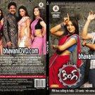 King Telugu Blu Ray Telugu movie Stg: Nagarjuna, Trisha, Srihari (Indian Film)
