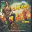 Gabbar Is Back Hindi Blu Ray -Akshay Kumar, Shruti Hassan (Bollywood Hindi Film)