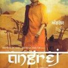 Angrej New Punjabi DVD - Stg: Amrinder Gill, Aditi Sharma - Simerjit Singh