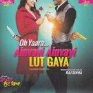 Oh Yaara Ainvayi Ainvayi Lut Gaya Punjabi DVD (2016)