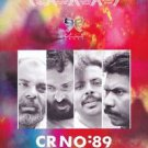 CR No:89 (2015) Malayalam DVD - Award winning film, Best Movie, National Award