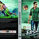 DOOKUDU TELUGU DVD (Indian/Cinema/Film)* MAHESH BABU, SAMANTHA, PRAKASH RAJ