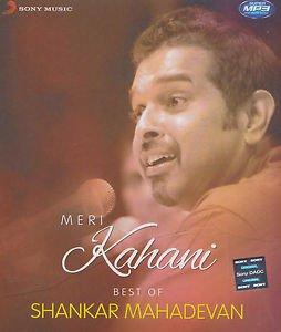 Meri Kahani - Best of Shanker Mahadevan Mp3 songs (Stg: Shankar Mahadevan)